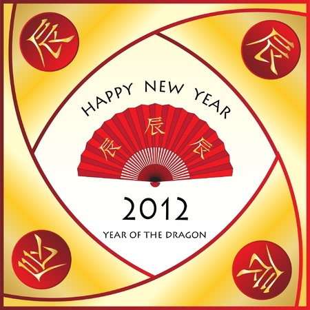 Happy new year wishes for Chinese Year of the Dragon 2012. Chinese style with symbols for a dragon and fan icon.  Vector