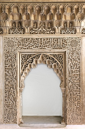 arabic architecture: A detailed arched recess at the Alhambra Palace, Granada, Spain  Editorial