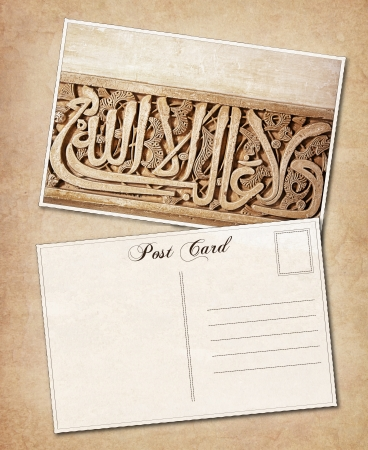 arabische letters: Vintage effect Postcard achtergrond met detail van het Alhambra, Granada, Spanje Ruimte voor uw tekst