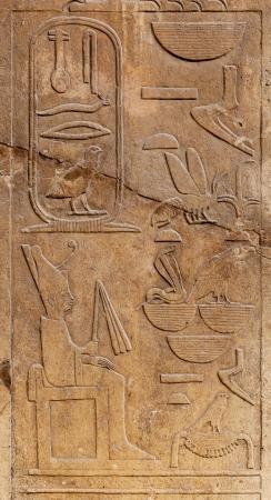 cartouche: Hieroglyphs on ancient carving, Cairo, Egypt.