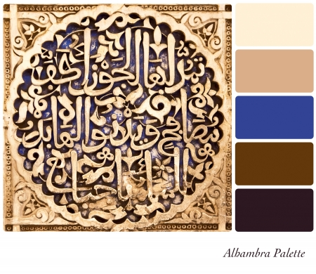 An expample of the intricate wall carvings or the Nasrid Palace, Alhambra, in a colour palette with complimentary colour swatches