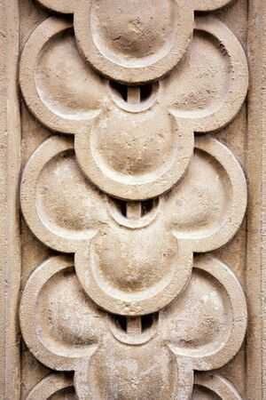 overlap: Architectural detail. Carved overlap pattern, ancient stonemasonry. Stock Photo