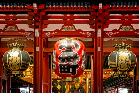 translates: The Giant Lantern of the Kaminarimon gate of the Sensoji Temple, also known as Asakusa Kannon Temple, in Tokyo Japan. The Kanjis give the name of the gate which translates as Thunder Gate.