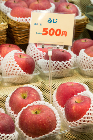 Apples for sale in Tokyo, Japan. The Japanese are obsessed with perfect fruit and each piece comes individually wrapped and protected and at a very high cost.