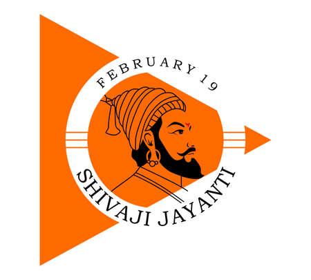 Shivaji Jayanti is a festival and public holiday of the Indian state of Maharashtra, circle logo with orange flag Illusztráció