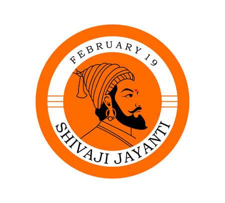 Shivaji Jayanti is a festival and public holiday of the Indian state of Maharashtra, circle logo