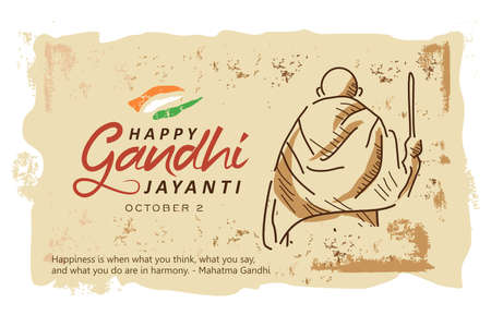 Gandhi Jayanti is an event celebrated in India to mark the birth anniversary of Mahatma Gandhi, vector design old paper background