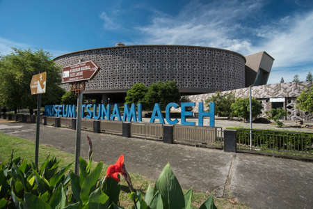 This Photo taken Wednesday, April 29, 2020.. Aceh Tsunami Museum was closed during the Covid-19 outbreak.