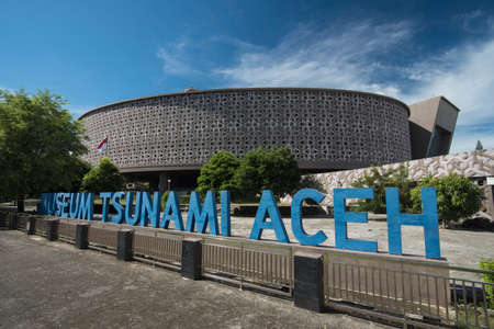 Aceh Tsunami Museum was closed during the Covid-19 outbreak Editorial