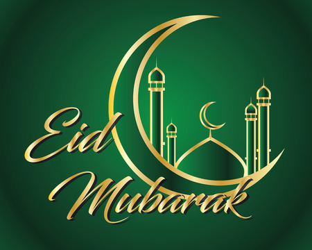 golden eid mubarak in green background