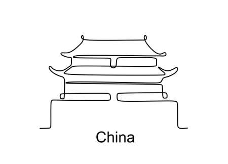 China forbidden city palace continuous one line drawing. Vector illustration Ilustrace