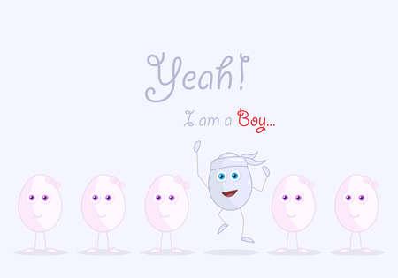 메달: 나는 소년입니다