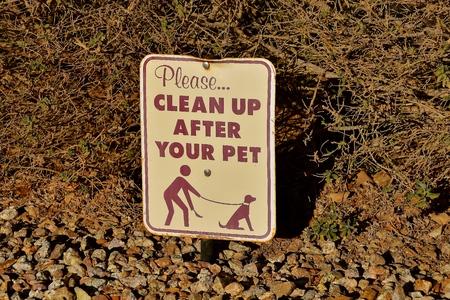 Un signe doit animaux propriétaires pour nettoyer les animaux ou à votre animal Banque d'images - 96099943