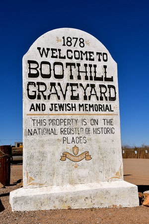 TOMBSTONE, ARIZONA, February 6, 2018:  The Boothill Cemetery and Jewish Memorial properties are under the auspices of the National Register of Historic Places.