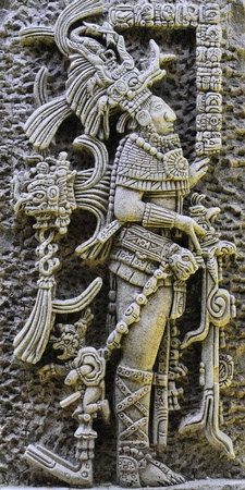 antiquity: Mayan Relief #3 Stock Photo