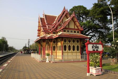 pavillion: Royal Pavillion, Hau Hin station, Thailand