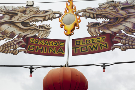 Entrance to Chinatown in Victoria, Vancouver Island