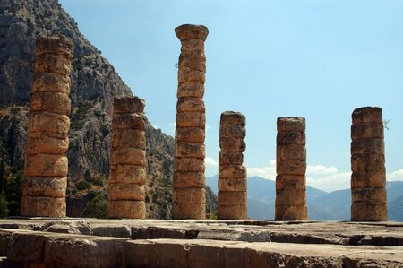delfi: ancient delphi, greece
