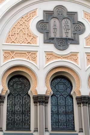 shul: detail the spanish synagogue prague czech republic Stock Photo