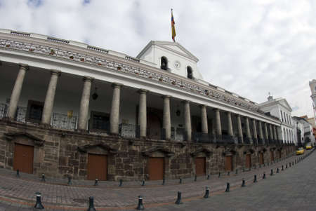 plaza: presidential palace government office on plaza grande
