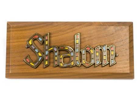 shalom: door hanging sign or wall sign with hebrew word shalom meaning peace hello goodbye Stock Photo
