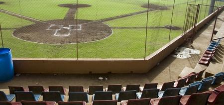 tucker: baseball field and stadium seats Karen Tucker Municipal sports stadium Corn Island Nicaragua Central America Editorial