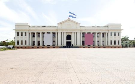 国立宮殿、文化革命の博物館プラザ マナグア ニカラグア中央アメリカ国旗の飛行を