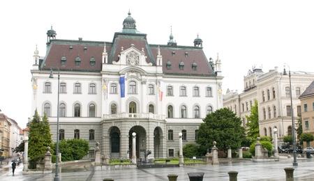 University of Ljubljana main building in Congress Square Slovenia Editorial