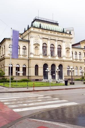 Narodna National Gallery of Art Museum Ljubljana Slovenia Editorial