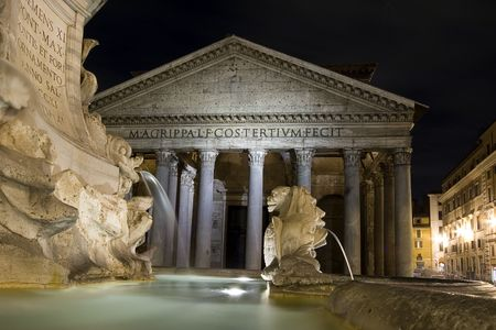 Pantheon - one of the great landmarks at Rome, Italy