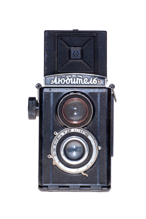 retro vintage analogue film camera isolated background Éditoriale