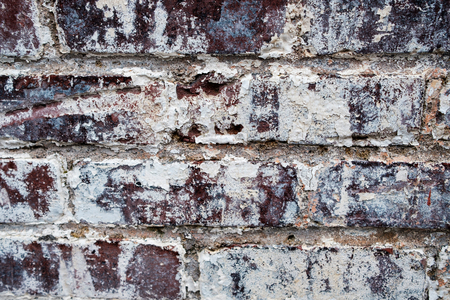 Old painted brick wall for background or texture. Stock Photo