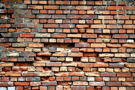brick wall Stock Photo - 5413948