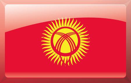 kyrgyzstan: Kirguist�n