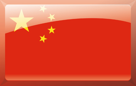 the republic of china: Peoples Republic of China Illustration