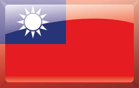 the republic of china: Republic of China Illustration