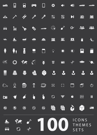 Un gran conjunto de iconos únicos para el diseño y la tecnología moderna de temas Vaus: los gestos, las personas, el transporte, afición, equipo, equipo, herramientas, medios Ilustración de vector