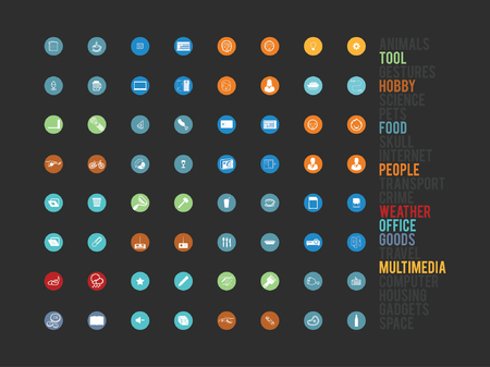 sorted: Big universal simple sorted Icon set for web interface and graphics on various subjects. Collection of high quality icons for working with Web graphics.