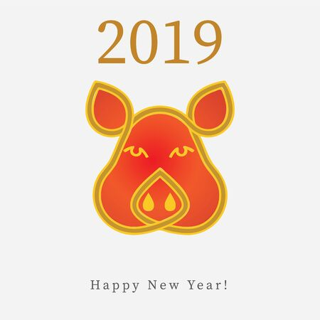 Christmas illustration with a pig symbol of the year. Greeting card with a pig. New Year's greetings.