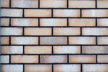space for writing: photo background brick wall with space for writing Stock Photo