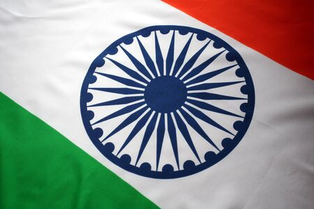 Flag from India photo