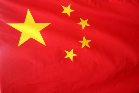 peoples: Flag from China