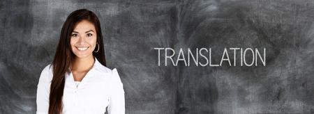Vrouw die het vertalen van talen voor het werk Stockfoto