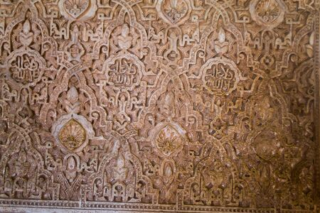 mudejar: Alhambra palace located in Granada Spain is a master pice of the IslamicMuslim Architecture in Europe