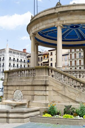 to depart: Heart of the city of pamplona where the streets to the old town depart