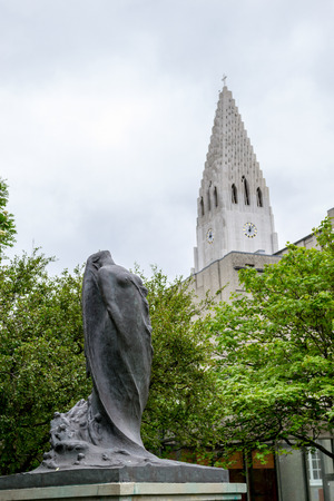 Hallgrimskirkja is a Lutheran Church in Reykjavik Editorial