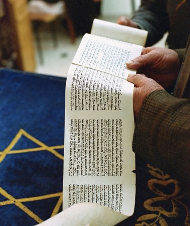 megillah: Purim Eve - Reading the Megilah