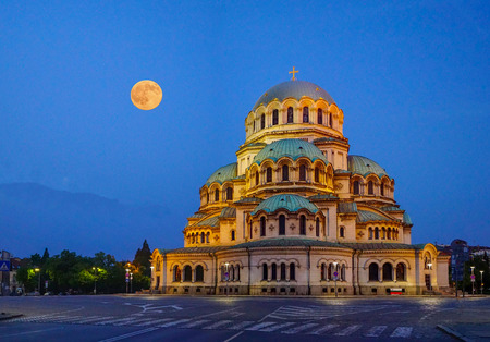 Panorama of Sainl Alexander Nevsky Cathedral in Sofia, Bulgaria. Archivio Fotografico