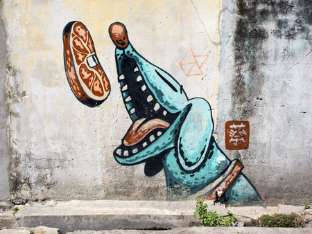 Street Art Piece in Georgetown, Penang, Malaysia Editorial