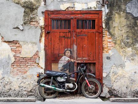 조지 타운, 페낭, 말레이시아의 유명한 거리 예술 벽화 스톡 콘텐츠 - 33107711